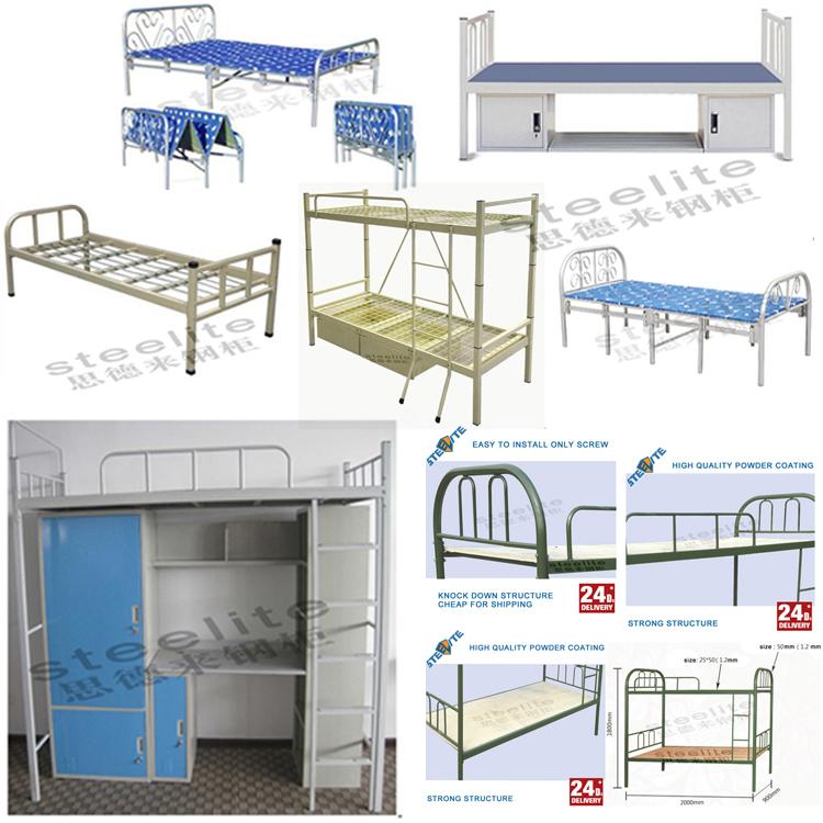 학교 사용 내열 금속 침대 프레임 풍선 비치 침대 - Buy Product on ...