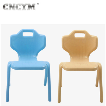 Wholesale good quality multi-color plastic children dining chairs baby chair