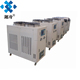open air chiller mini air cooled water chiller carrier air cooled water chillers