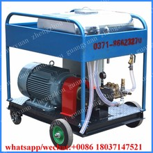 500bar 22kw electric high pressure cold water washer
