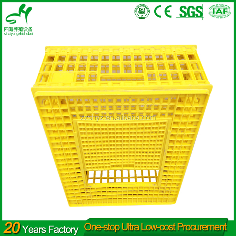 Wholesales Big sliding door and easy to open plastic transport cages