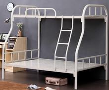 Dreier Etagenbett Erwachsene : Finden sie die besten dreier etagenbett hersteller und