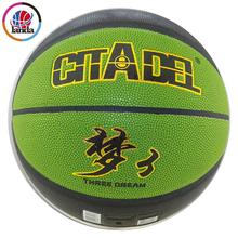cheap leather basketball ball
