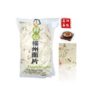 southeast Asian Noodles Fresh Pastina Noodles Family Size 10*100g per Bag 10 people sharing