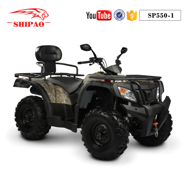 SP550-1Shipao new tech engine atv 500cc quads