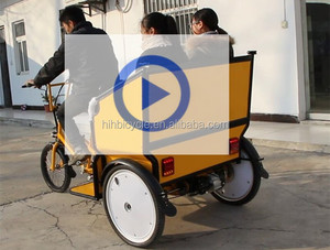 2017 China adult pedicab electric rickshaw manpower cyclo motor