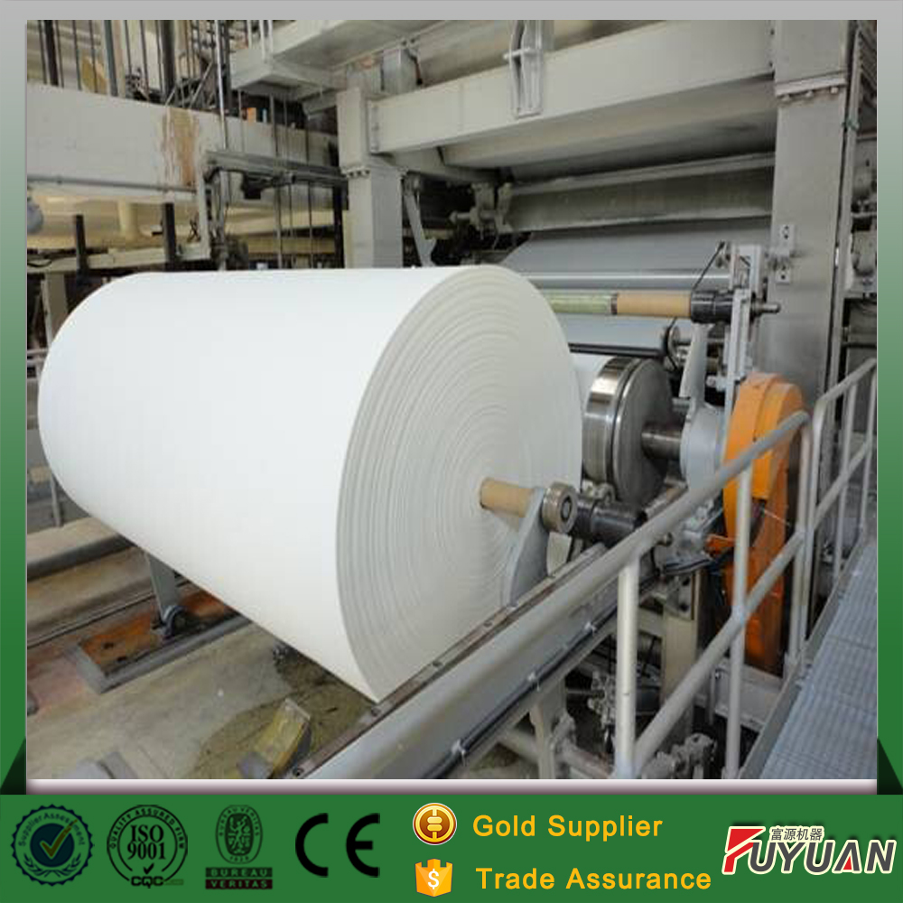 Doube cylinder double circular nets culture paper pallet FY-1092mm culture paper making machine