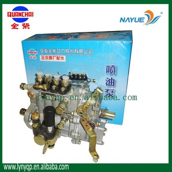 Quanchai QC490 diesel engine spare parts 2409002110048 high pressure fuel pump use for Dongfeng JAC FOTON YUEJIN JMC truck