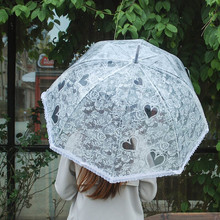 Lace parasols wholesale,white lace parasol umbrella,white lace parasol