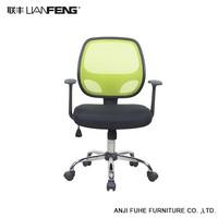 Ergonomic style high back mesh cover modern office chair