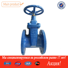 [PYL]non-rising stem soft seal iron gate valve
