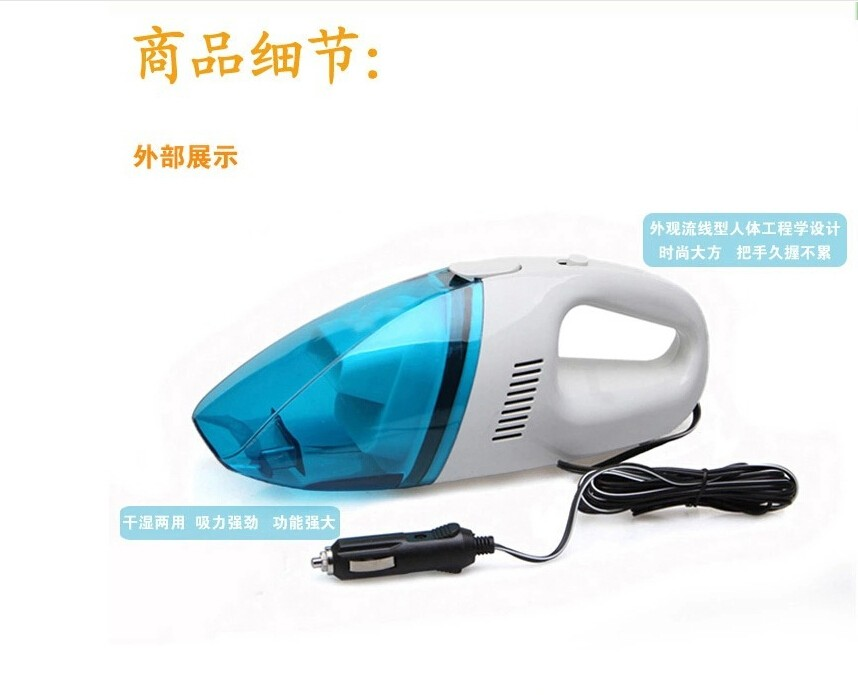 Portable mini car vacuum cleaner wet and dry dual use 12V super absorb car waste, blue+white