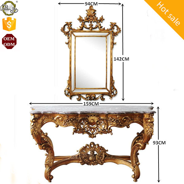Living Room Furniture Set Antique Console Table with Framed Mirror