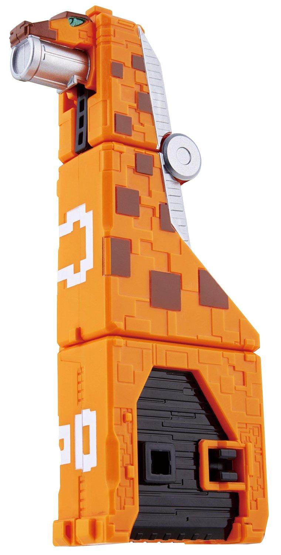 Buy Weapon Ex Bandai Zyuoh Cube Sentai Zyuohger Doubutsu pGSjLMVqUz