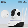 2016 Hot selling wholesale indoor wireless wifi cctv security system camera