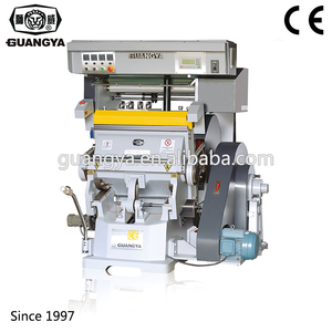 Hand Operated CardBoard Creasing Die Cutter and Hot Stamping Machine