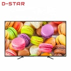 china cheap price full hd 24 inch led tvs electron lcd tv 24 inch