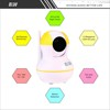 high quality smart home camera indoor cute digital camera
