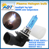 12V55W 5800K Halogen Xenon Light Bulbs Fog Headlamp H1 H3 H4 H7 9004 9005 9006