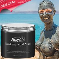 Private label natural dead sea mud mask
