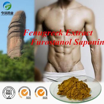 Got banged sex power inhancement veg food