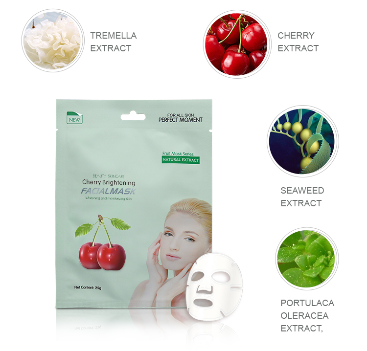 Mond'sub skin care treatments guangzhou organic masque private label spa facial mask