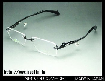 Montures optiques sans plaquettes de nez (cadre En Titane) lunettes  plaquettes de nez 8e4d18d2a933