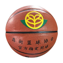 size 5 colorful basketball natural rubber ball