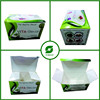 FULL PRINTABLE CARTON PACKAGING BOX FOR NUTRITIONAL PRODUCTS