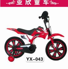/kids bicycle/Motorcycle bike kids bike factory with great price