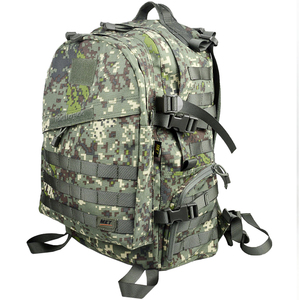 600D Waterproof Oxford Cloth Tactical Army Military Backpack Nylon Camping Sport Climbing Hiking Trekking Backpack