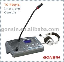 Interpreter Console Interpretation Equipment for Simultaneous Interpretation System (GONSIN TC-F16)