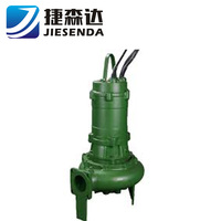 Factory cost cast iron housing electric sewage submersible dirty water pump with float switch