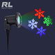 Outdoor Waterproof LED Snowflake Lights rotating party holiday christmas light laser Wall Light Landscape Projector