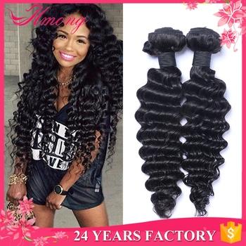Malaysian hair products deep curly wavy hair extension natural malaysian hair products deep curly wavy hair extension natural color hair extension pmusecretfo Images