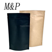 stand up custom printed biodegradable kraft zipper pouch bags for food