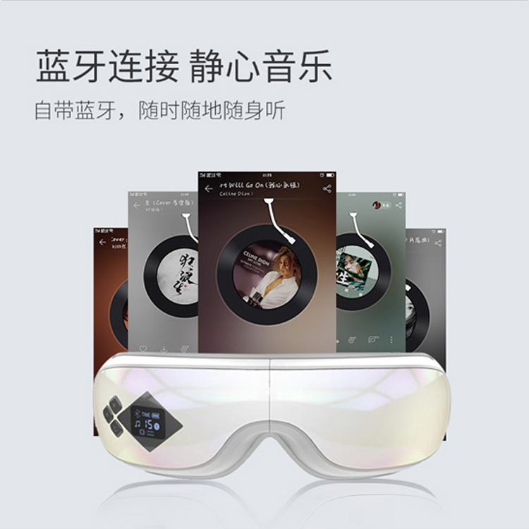New Design Bluetooth 진동 무선 Music 눈 Care 와 Massager 먼-적외선