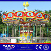 Attraction Flying Swing Rides/Flying Chairs for Kids and Adults