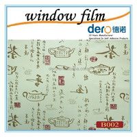 Dero decorative printed window covering film with different pattern
