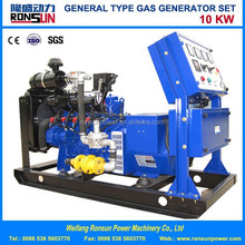 10kw natural gas/biogas generator set