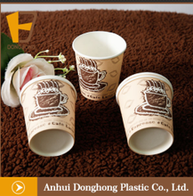 printed disposable paper coffee cups coffee paper cup designs