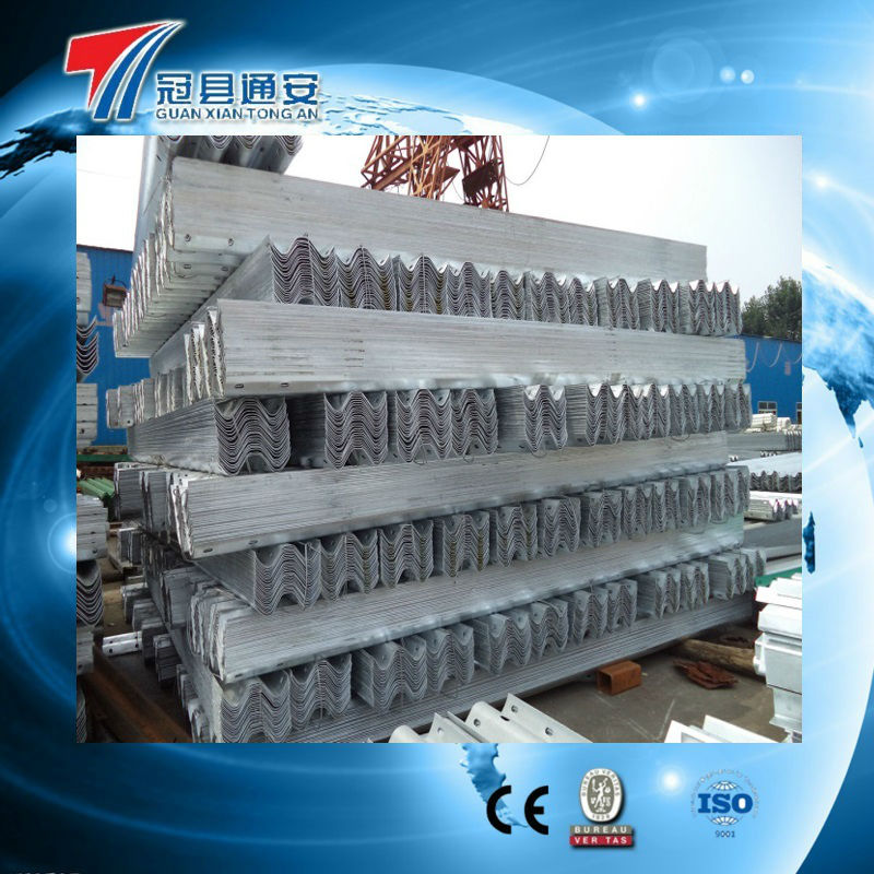 Galvanized Road Safety Barrier Highway Guardrail for Sale