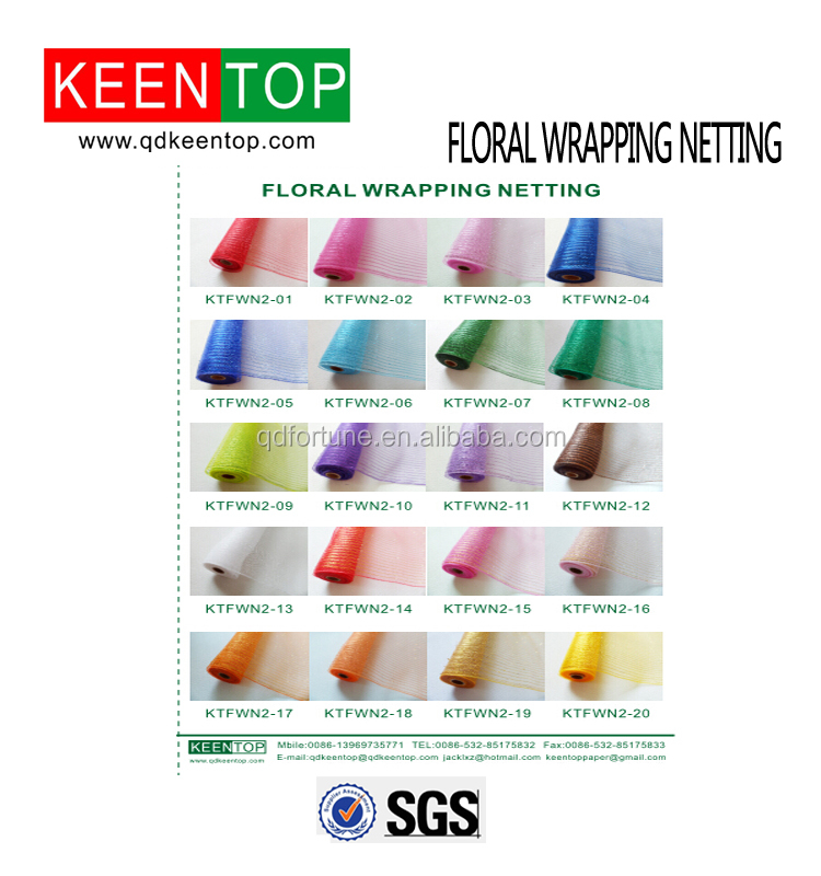 color 280g/roll PP flower wrapping mesh