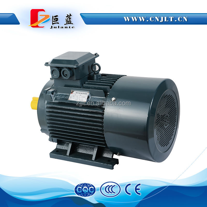 (Y-280M-4) Y Series 4-pole three phase asynchronous motor