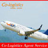 good freight service International Shipping air transport to DOHA Qatar--------Ben(skype:colsales31)