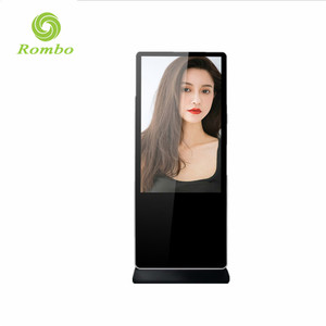 2018 New inventions remote control led advertising machine outdoor