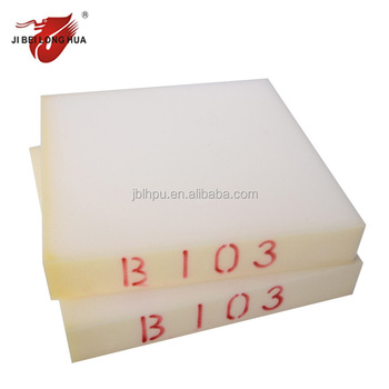 Large Compressed Polyester Polyurethane Pu Foam Block For Furniture Sofa