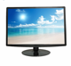 Wide screen 21.5 inch lCD LED computer monitors with VESA wall mounted