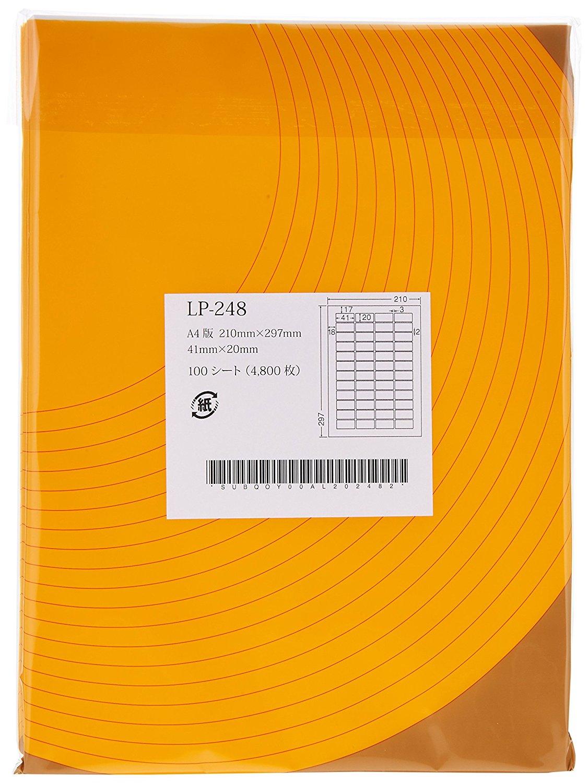 Lion Office for laser printers tack label LP-248 72218 (japan import)