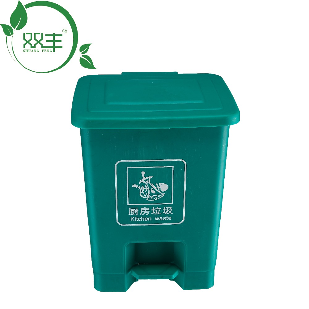 Hot Sale Plastic 15liter Mini Pedal Dustbin - Buy 15 Liter Dust Bin ...